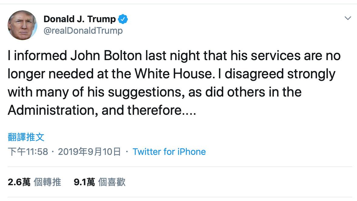 美国总统特朗普在推特宣布撤换白宫国安顾问博尔顿。(摘自推特)