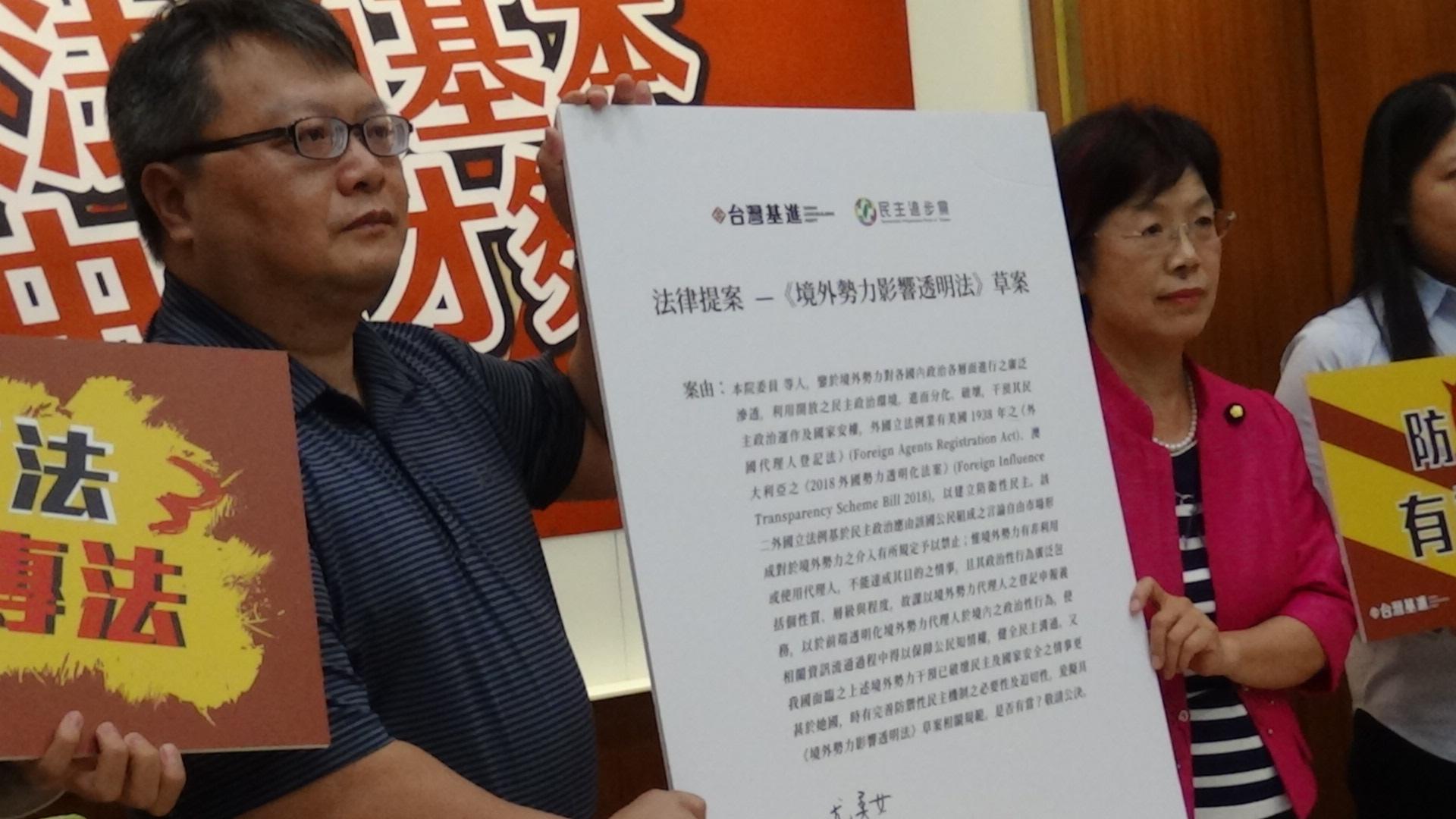 民进党立委尤美女(右)签名连署基进党提出的《境外势力影响透明法》草案。(记者夏小华摄)