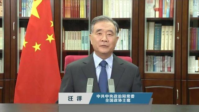 中国全国政协主席汪洋。(翻摄海峡论坛官网)