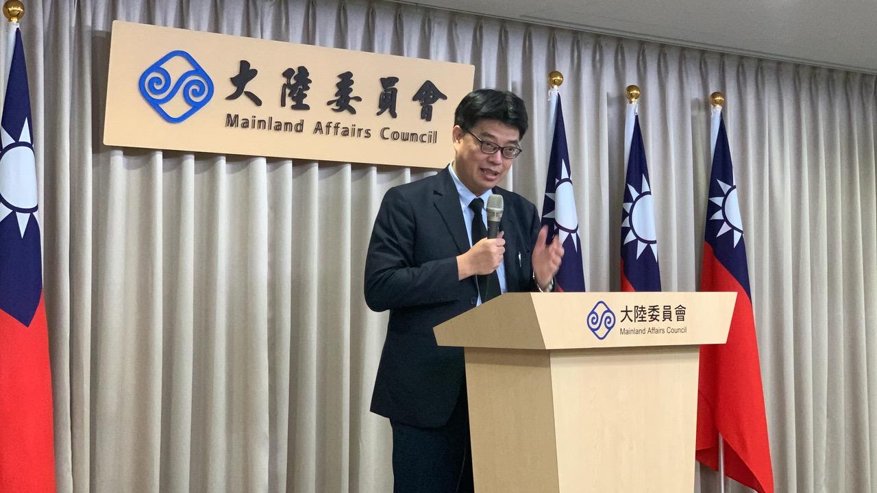 台湾主管两岸事务的大陆委员会20日发声明强调,台湾有自己坚持的国家发展道路,不是任何一方的棋子,也绝不接受被设定政治框架。(RFA资料照)