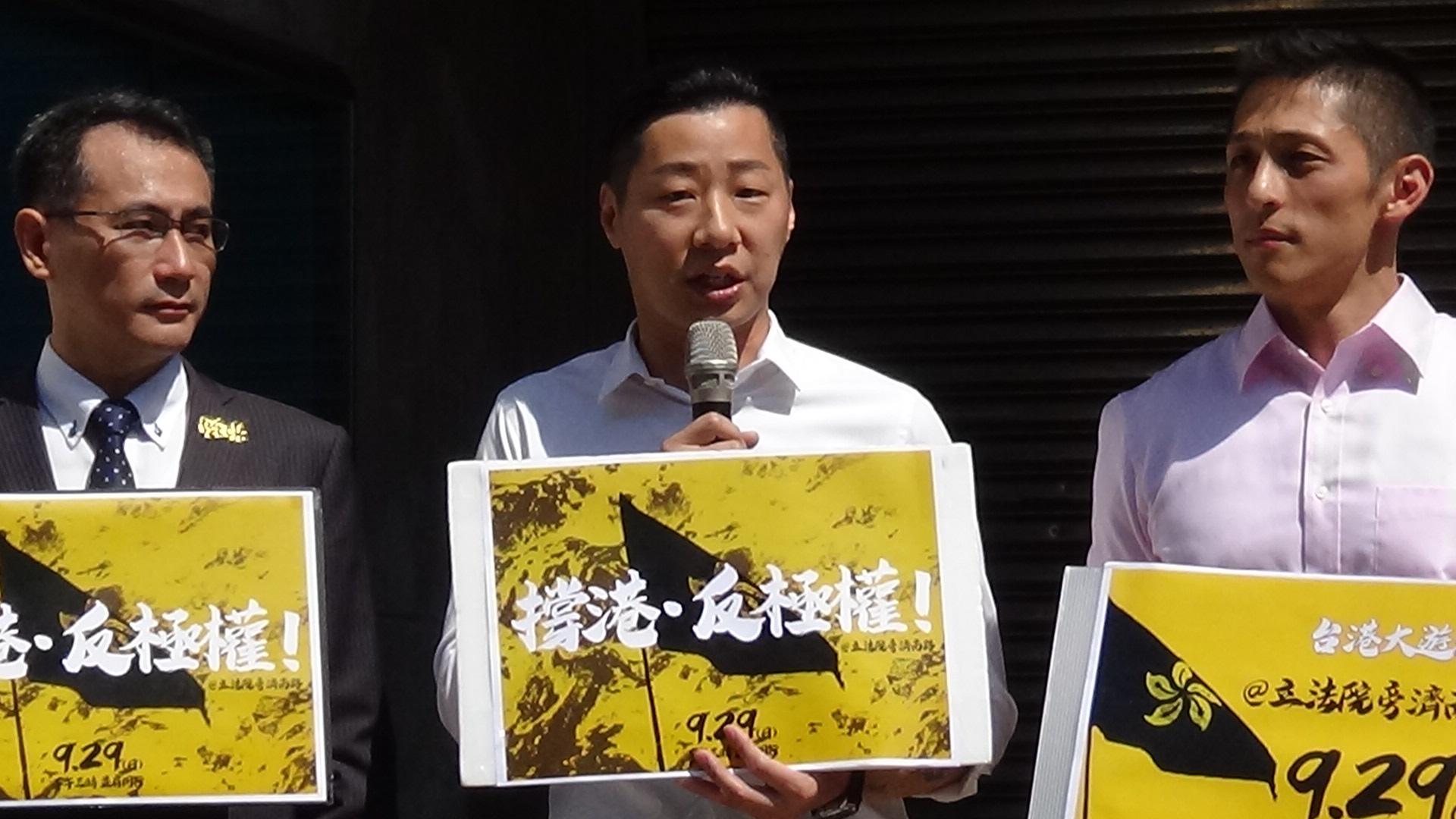 立法委员林昶佐(中)质疑不跟香港人站在一起就是跟中国政府站在一起。(记者夏小华摄)