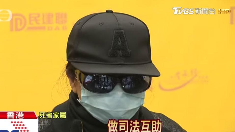 死者家属(视频截图/TVBS)