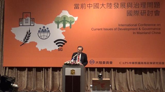 """台湾高等政策研究协会和陆委会23日举办""""当前中国大陆发展与治理问题""""国际研讨会。(记者夏小华摄)"""