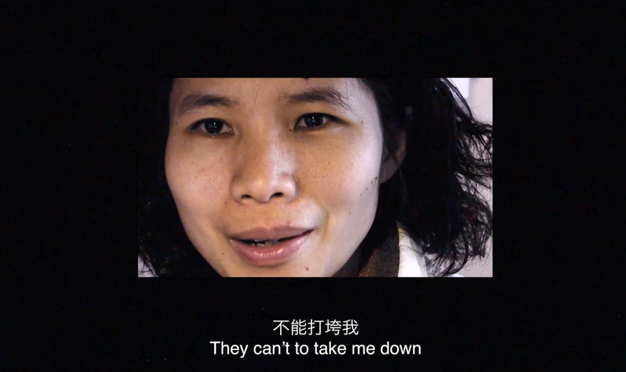 移居香港中国独立导演闻海作品《喊叫与耳语》。(闻海提供)