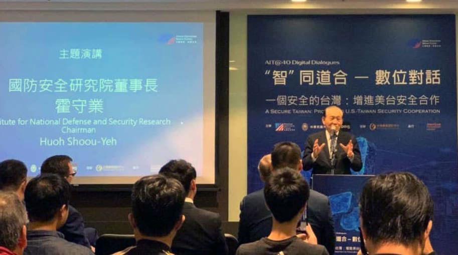 台湾国防安全研究院董事长霍守业。(美国在台协会脸书)