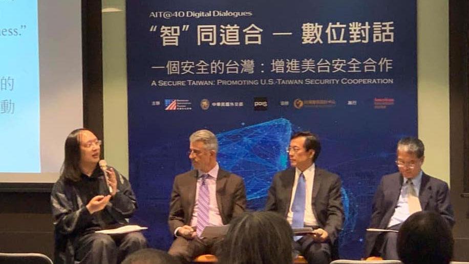 """行政院政务委员唐凤(左一)出席""""美台安全合作对话""""公共论坛。(美国在台协会脸书)"""