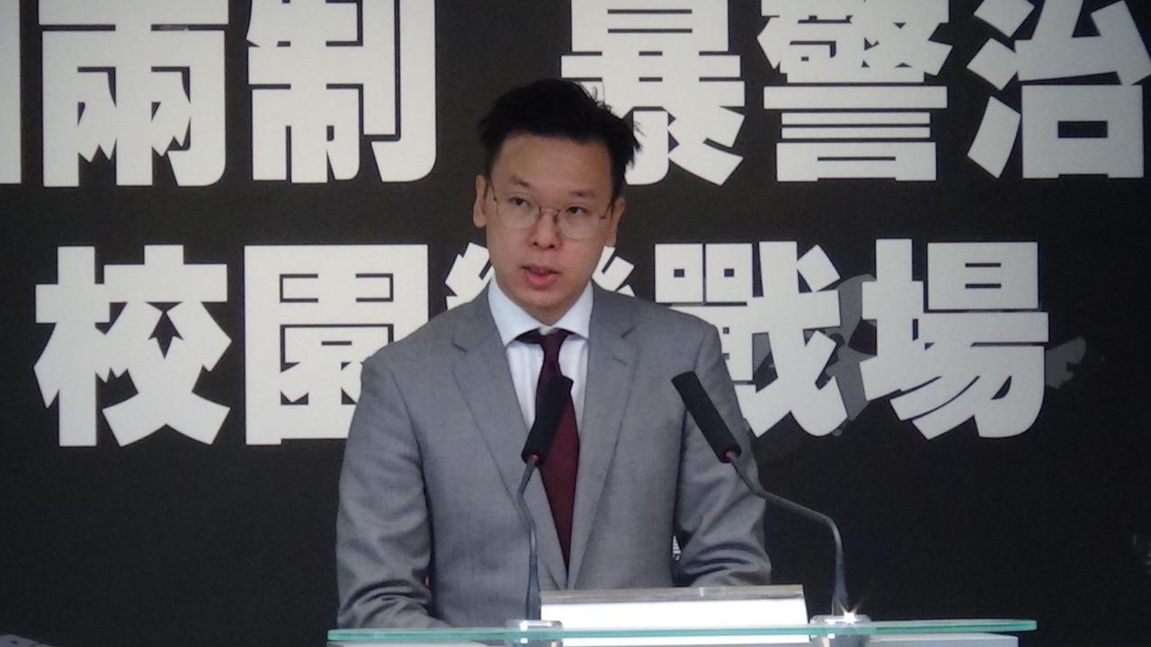 民进党副秘书长林飞帆13号召开记者会指出,港警进入校园镇压,几乎是六四事件的翻版。(记者夏小华摄)