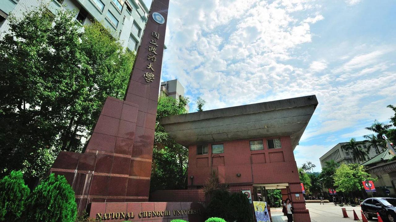 台北政治大学。(政治大学提供)