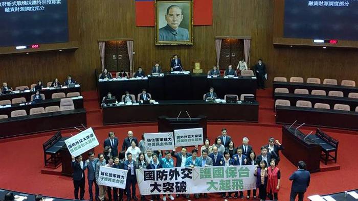 民进党团计划29日在立法院将《反渗透法》草案迳付二读(民进党团脸书)