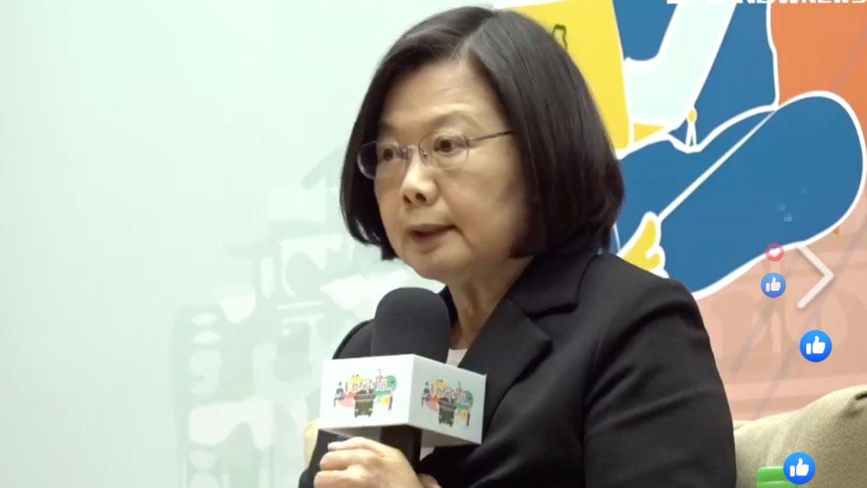 """蔡英文上周与台湾青年对谈的选举活动,被问到如何协助香港抗争者时指出,现行""""港澳条例""""就可以处理,不需要""""难民法""""。(网路截图)"""