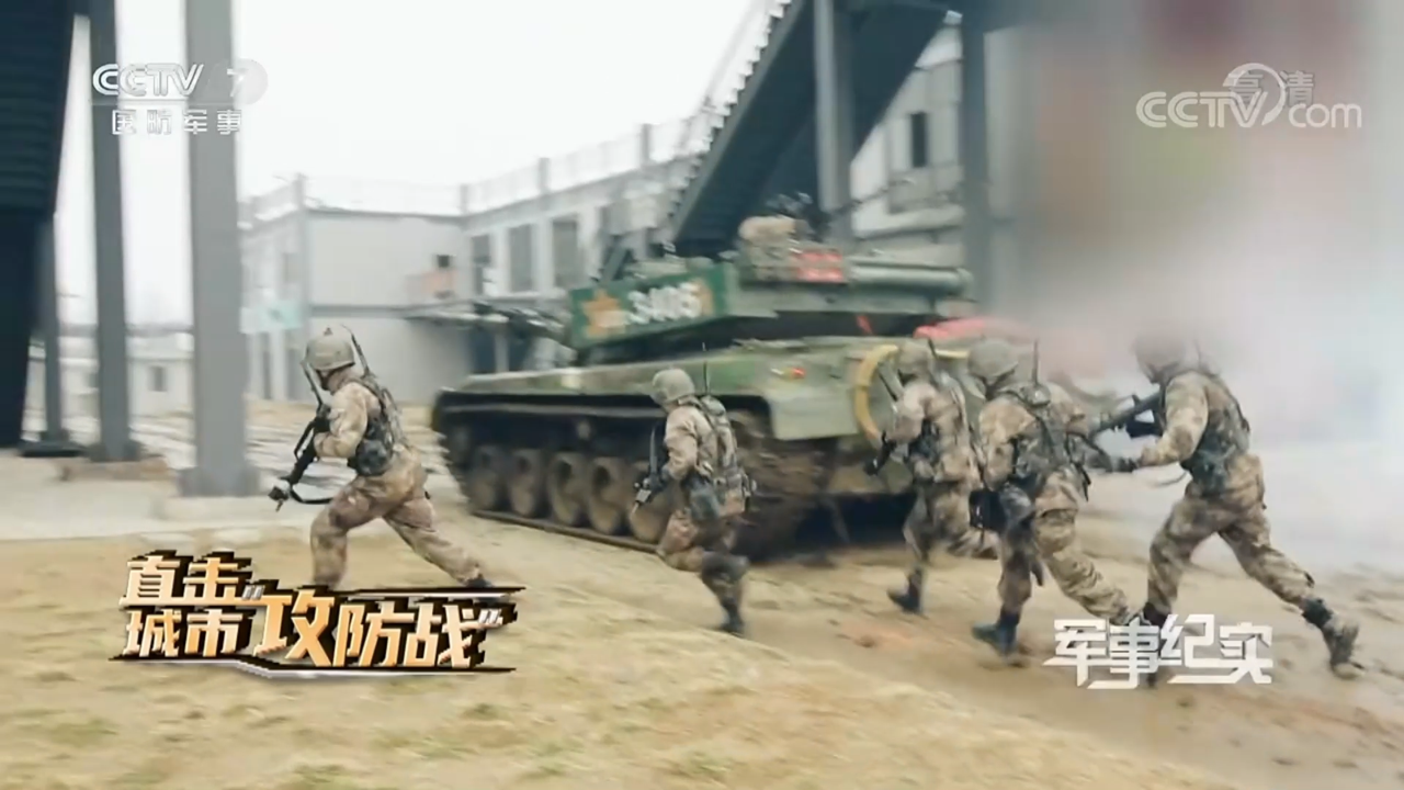《腾讯网》十一日报导,解放军陆军近日在杭州某街头打了一场巷战,其中出动数辆九六A式坦克。(视频截图/CCTV)(photo:RFA)