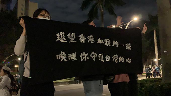 蔡英文台北选前之夜结束后,很多香港人和台湾人互相加油打气。(记者夏小华摄)