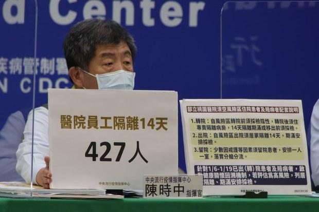 台湾爆医院群聚染疫   九天十例即刻清空医院