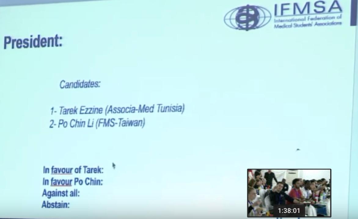 日前在卢安达召开的世界医学生联盟会长选举,台湾的李柏锦与突尼西亚候选人进入最后阶段投票。(世界医学生联盟直播网站截图)