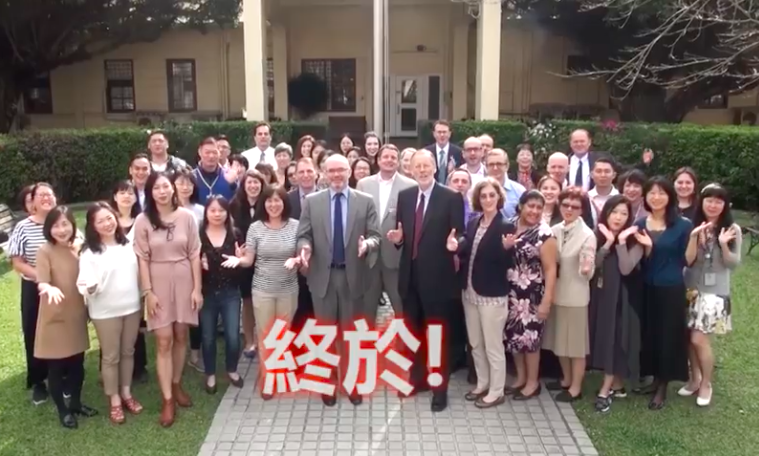 AIT台北办事处人员预告五月搬迁新馆影片。(截自AIT视频)