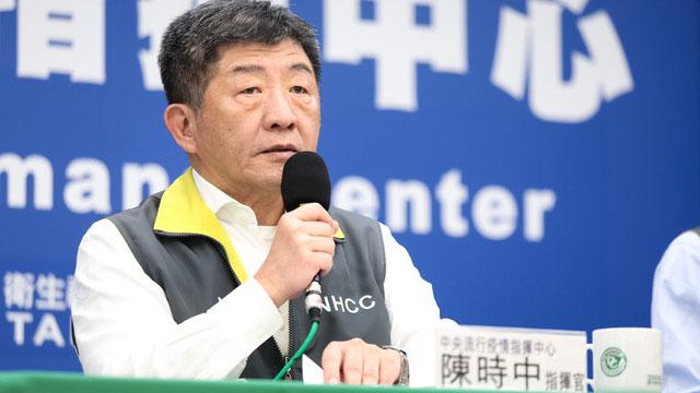 陈时中提到,台湾在3月14日、3月17日开始,进行严格的边境管制。(疾管署提供)