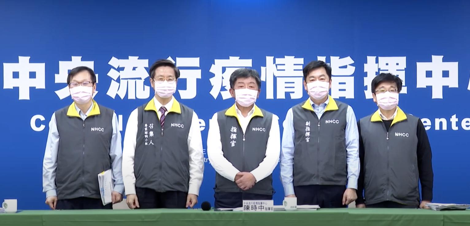 """有家长反映小朋友收到""""粉红色口罩""""怕被同学嘲笑不肯戴。台湾疫情指挥官陈时中13日在记者会前率官员一起戴粉红色口罩,并透露他小时候最喜欢看""""粉红豹""""(顽皮豹)。(卫福部直播截图)"""