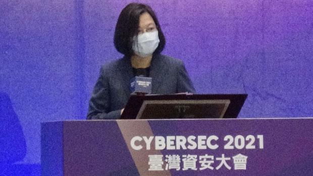 蔡英文出席2021台湾资安大会。(记者夏小华摄)
