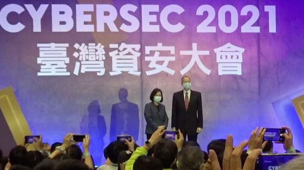 AIT:美台资安合作步伐一致  蔡英文:台湾资安已是国际品牌