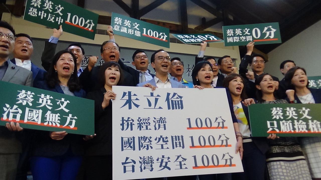 十多名国民党立委与朱立伦同台助阵。(记者夏小华摄)