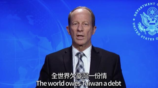 """美亚太助卿史达伟致贺视频称""""全世界欠台湾一份情""""。(总统府视频截图)"""