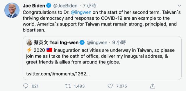 """美国民主党总统候选人、前副总统拜登(Joe Biden)也发推特说:""""恭喜蔡英文博士展开她的第二任期。""""(Joe Biden推特)"""