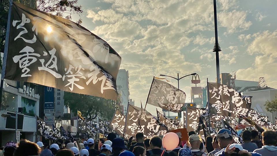 罢韩团体去年12月21日号召50万人上街游行支持罢韩案。(Wecare高雄提供)