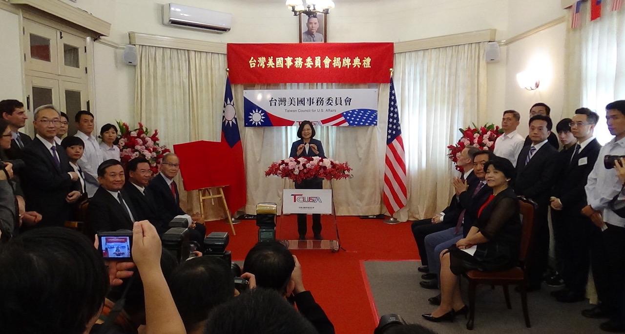 """总统蔡英文出席""""台湾美国事务委员会""""揭牌。(记者夏小华摄)"""