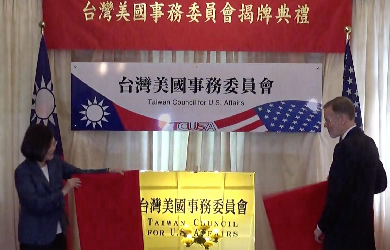 """蔡英文总统与美国在台协会处长郦英杰共同出席""""台湾美国事务委员会""""揭牌。(记者夏小华摄)"""