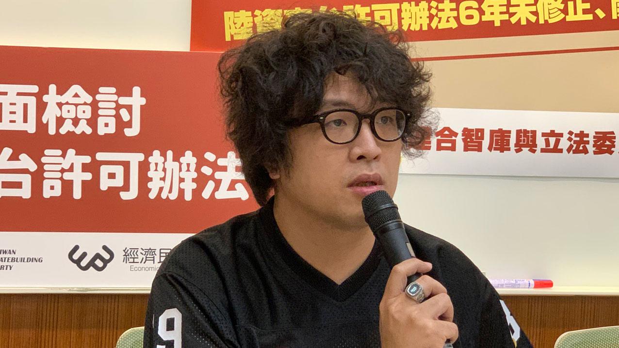 台北大学犯罪学研究所助理教授沈伯洋。(记者黄春梅摄)