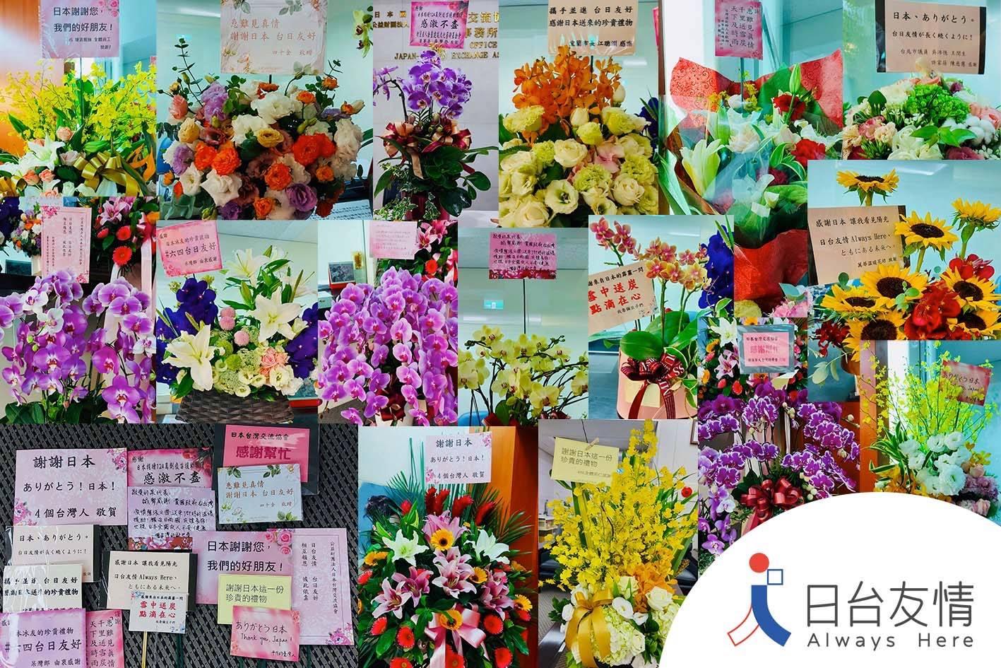 日本政府6月4日赠台124万剂AZ疫苗,台北圆山大饭店点灯致词。(日本台湾交流协会脸书)