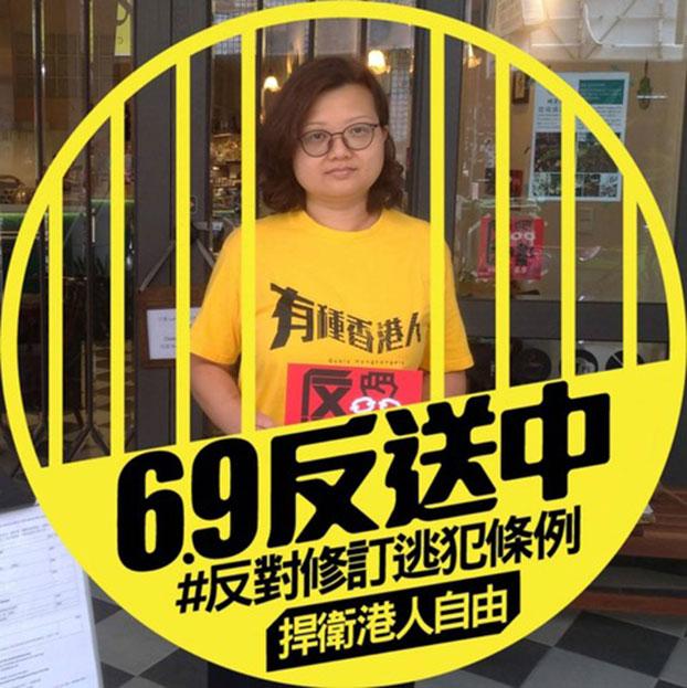 移居台湾香港文化人钟慧沁。(钟慧沁提供)