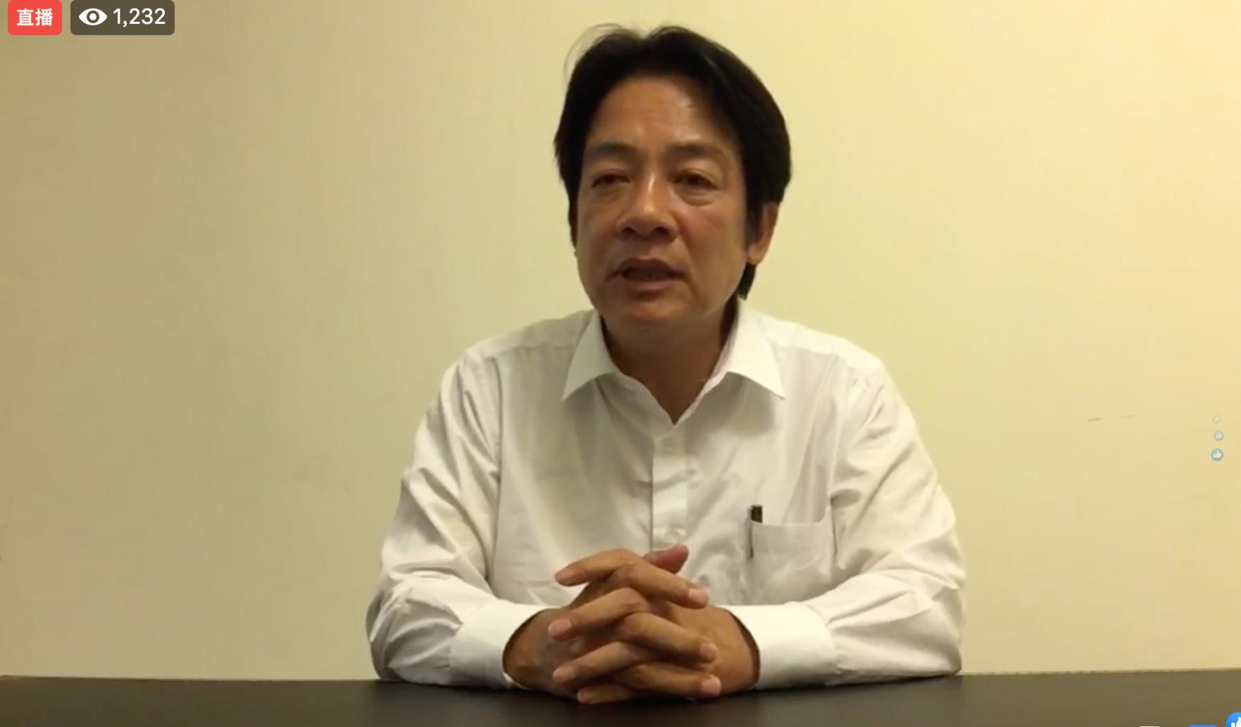 前閣揆賴清德12日下午在臉書開直播呼籲習近平對香港反送中不要錯估形勢。(賴清德臉書截圖)