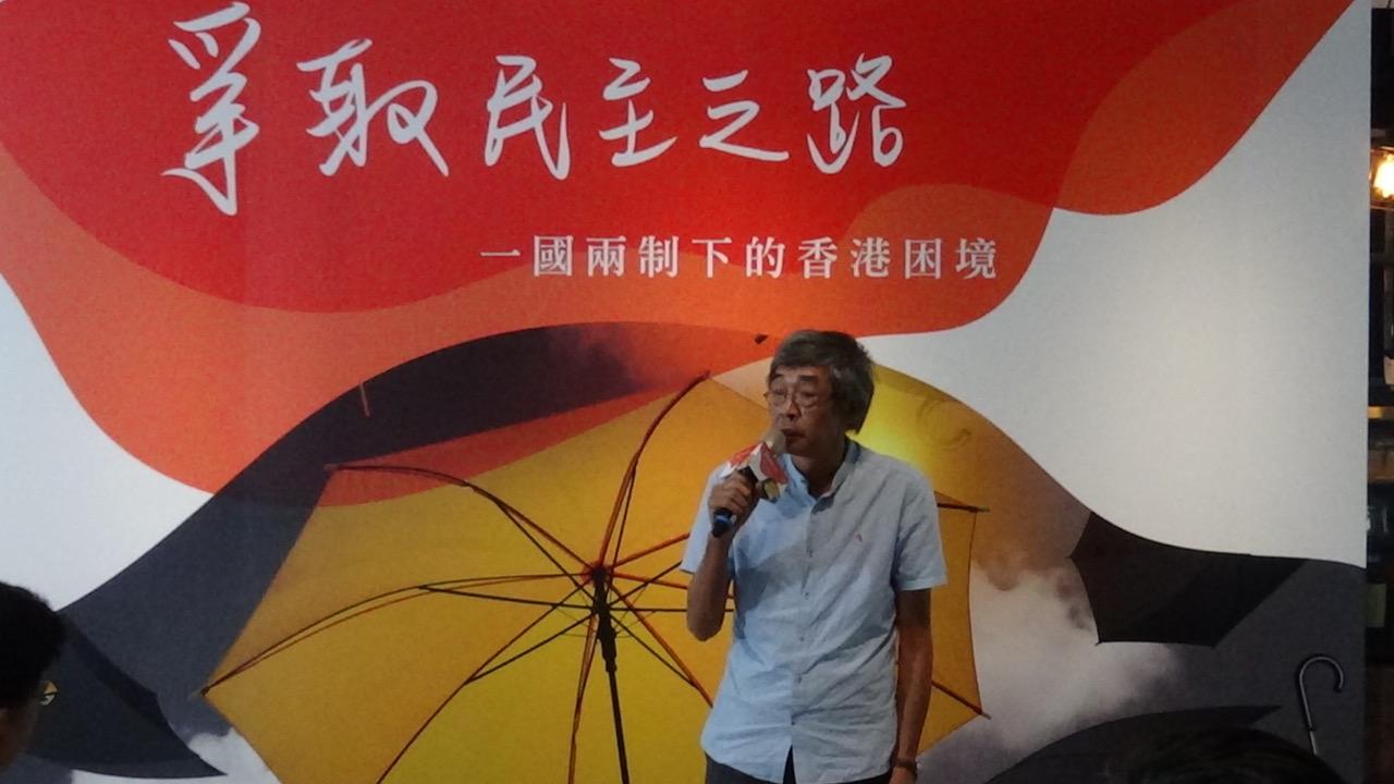 前香港铜锣湾书店店长林荣基。(记者夏小华摄)