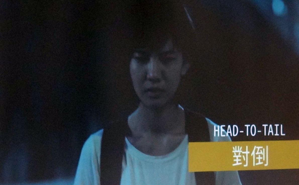 """香港影展影片之一""""对倒""""。(记者夏小华翻摄)"""