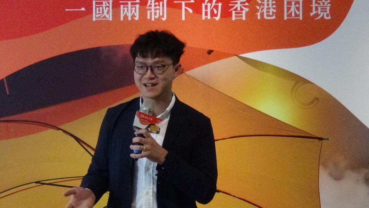 香港占中九子之一张秀贤。(记者夏小华摄)