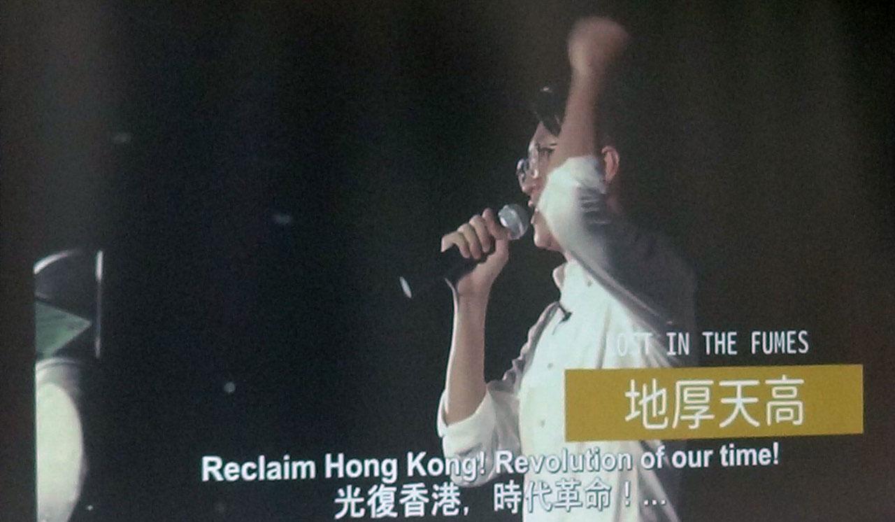 """香港影展影片之一""""地厚天高""""。(记者夏小华翻摄)"""