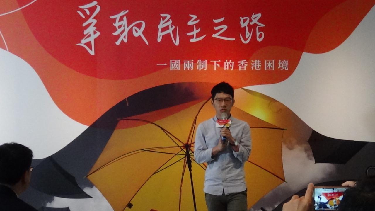 前香港议员罗冠聪。(记者夏小华摄)