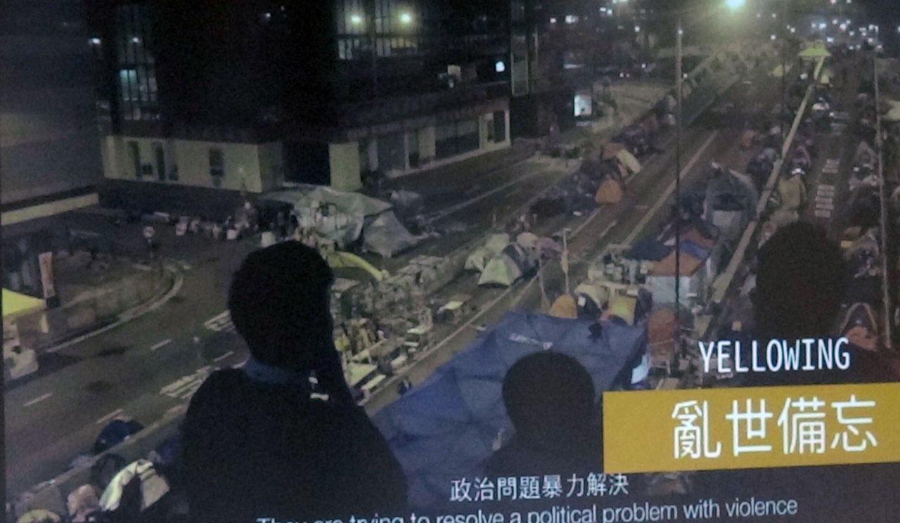 """香港影展影片之一""""乱世备忘""""。(记者夏小华翻摄)"""