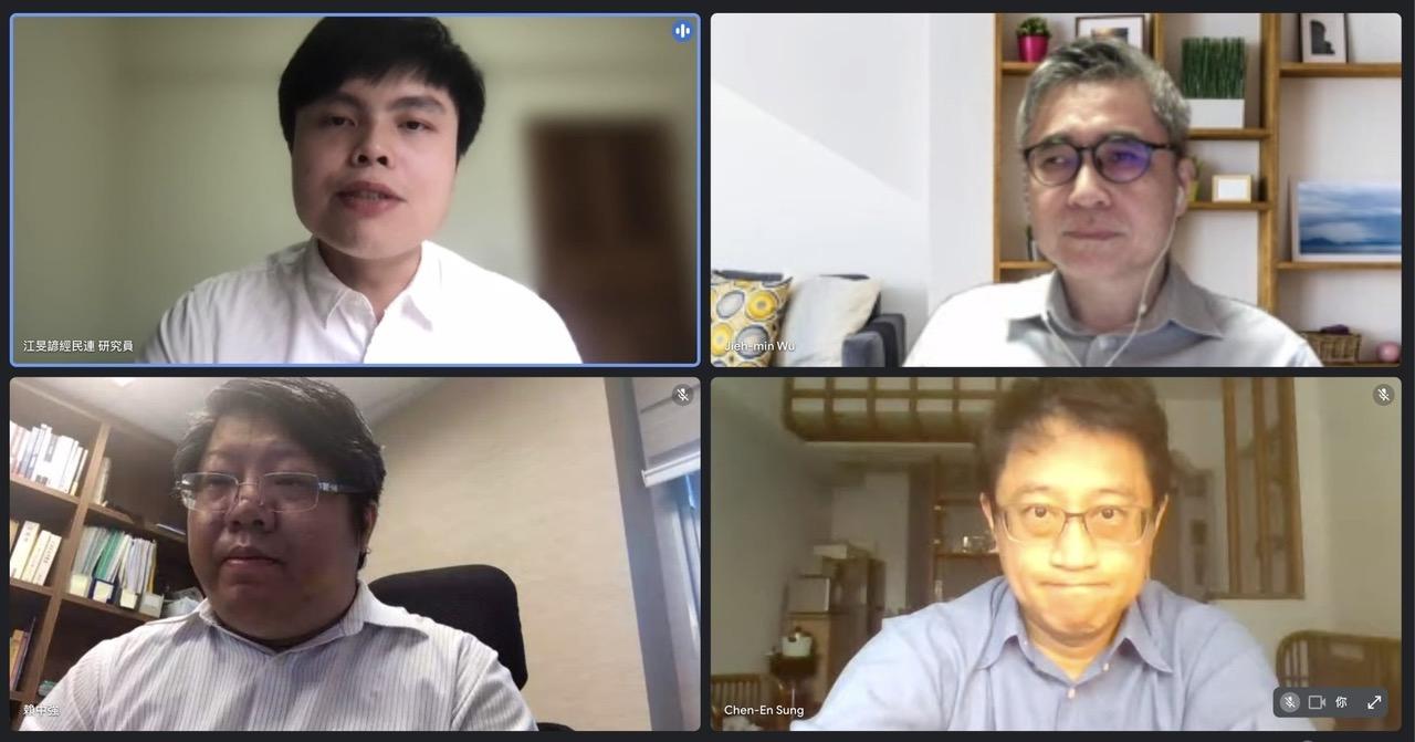 經濟民主連合、香港邊城青年等十多個臺灣民間團體,22日召開線上記者會,譴責中國強逼一中承諾,呼籲政府堅定迴應。(經濟民主連合提供)