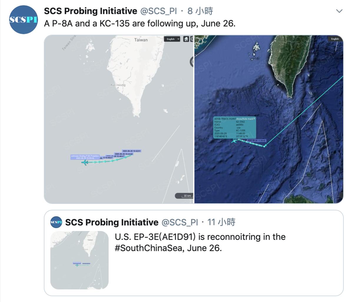 """中国北京大学海洋研究院的""""南海战略态势感知计划""""推特平台(SCS Probing Initiative)显示美军动态。(SCSPI推特)"""