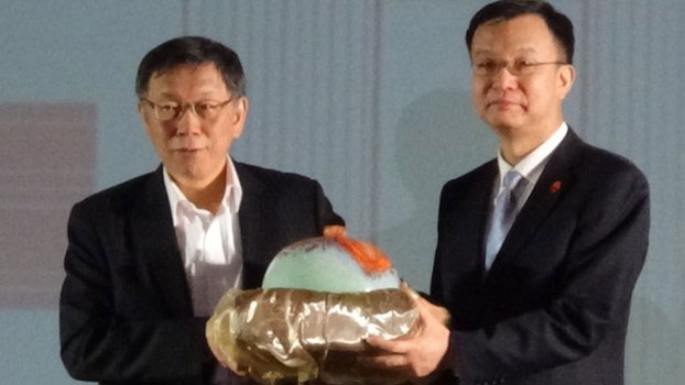 2018年12月9日,台北市长柯文哲(左)在台北圆山饭店设宴欢迎上海访问团,并向上海副市长周波赠送礼物。(资料照、夏小华摄)
