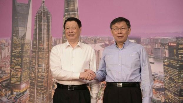 2017年7月2日,上海市长应勇(左)、台北市长柯文哲(右)出席在上海的2017双城论坛。(台北市政府提供)