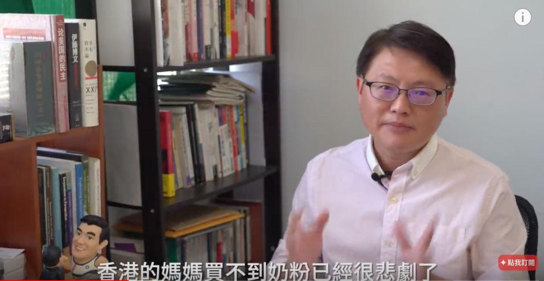 香港爸妈,给台湾最沈痛的祝福|新一 陈奕齐。(截自台湾基进youtube)