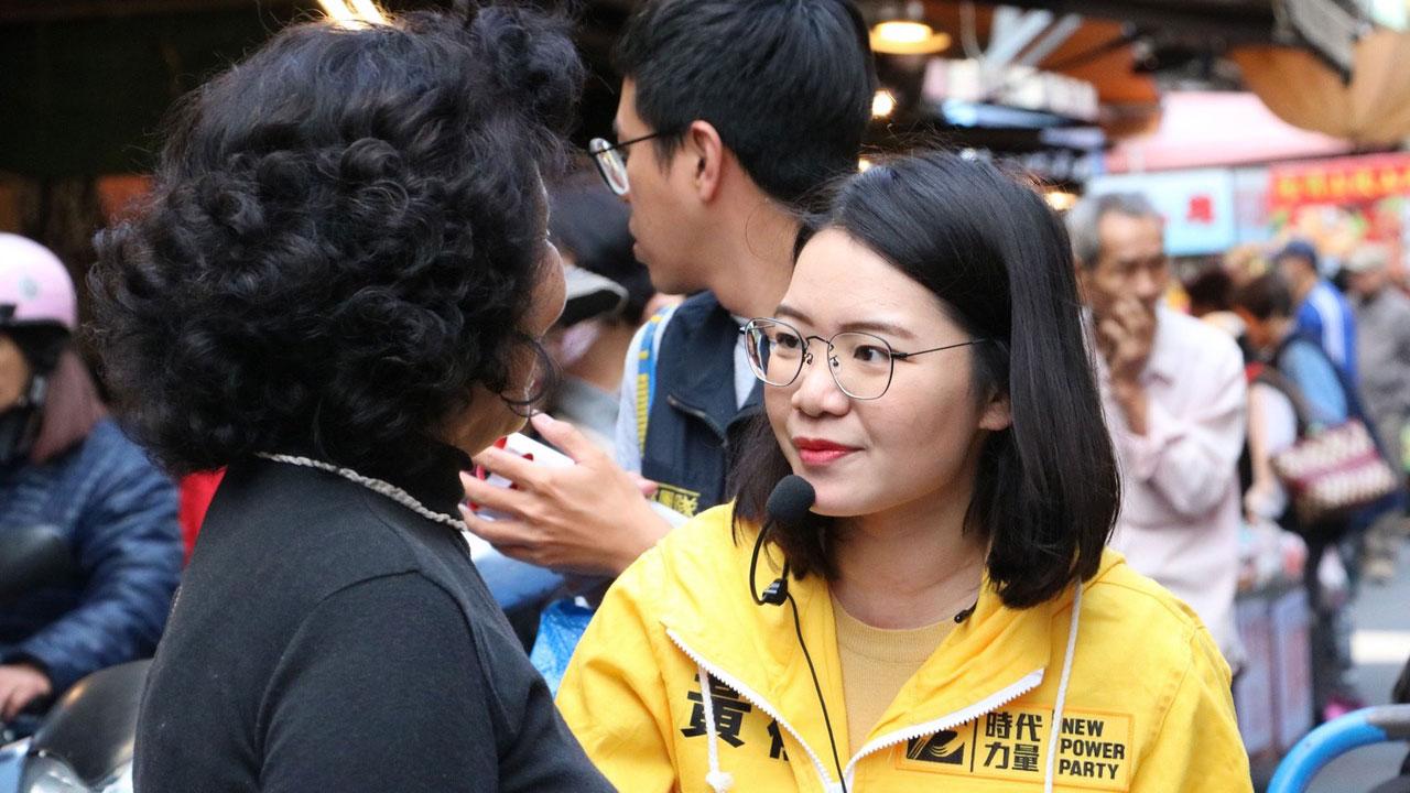 时代力量党台北市议员黄郁芬6日声明退党。(黄郁芬脸书)