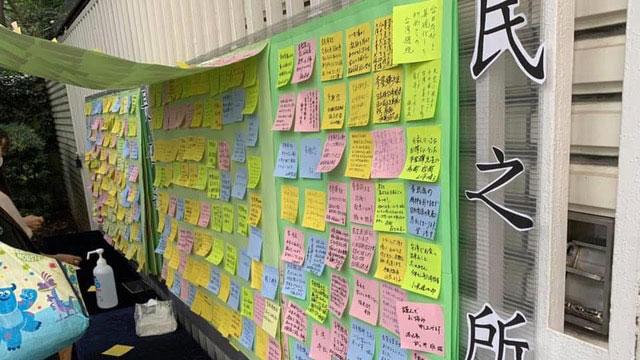 台湾驻日代表处悼念会场留言墙,有大批日本民众以便利贴留言表达对李登辉的感念。(谢长廷脸书)