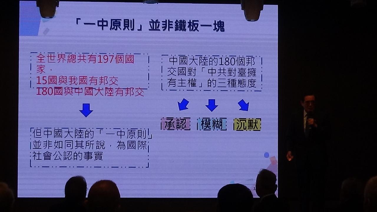 前总统马英九10日在扶轮社演讲,谈两岸关系与台湾安全。(记者夏小华摄)