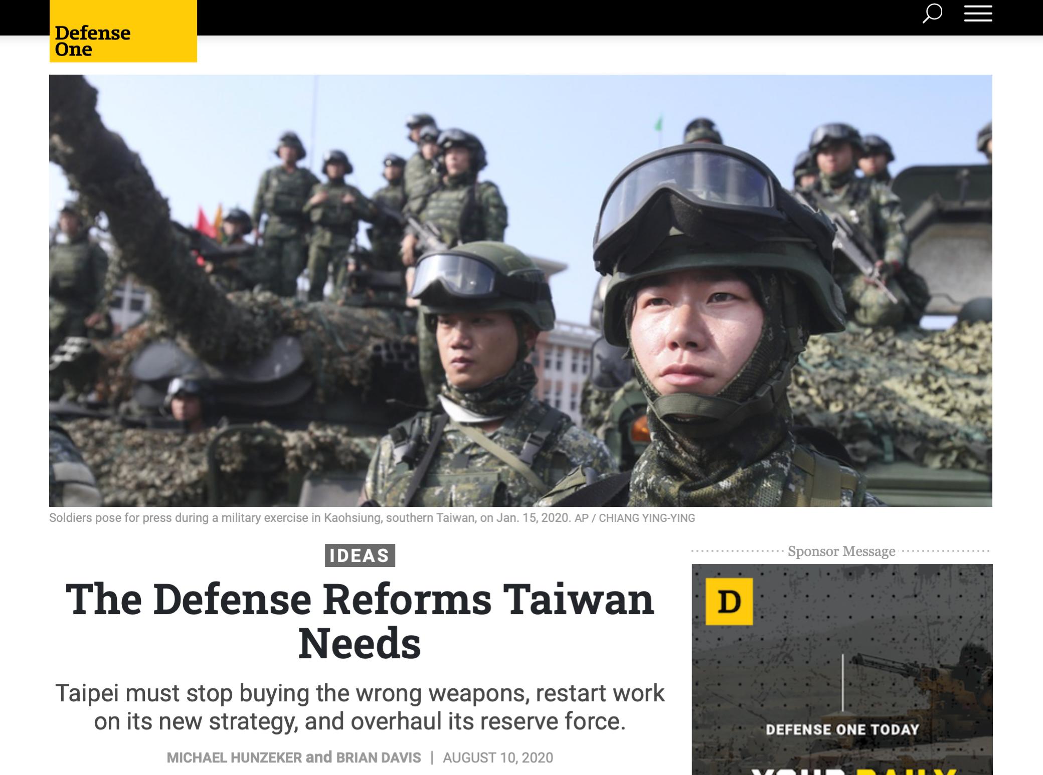 """美国两位学者投书指出,随着中国军事力量及武统台湾意图增强,美国若在""""两岸冲突时是否会援助台湾""""问题上,继续暧昧,会增加战争风险。(Defense One官网)"""