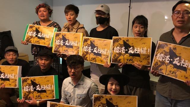 港台歌手一齐呼吁参加929游行。(记者夏小华摄)