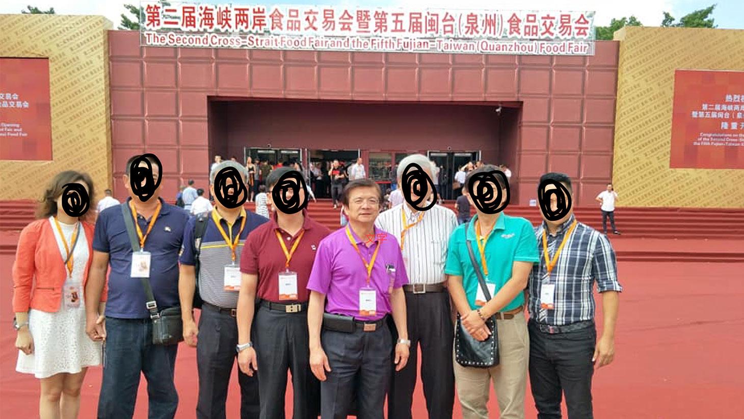 蔡金樹去年7月參加大陸福建省泉州市參加兩岸食品交易會(如圖)後失聯。(摘自蔡金樹臉書)